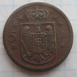 5 Lei 1930г, фото №2