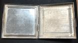 Серебряная пудреница 875 пробы с изображением Кремля., фото №7
