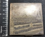 Серебряная пудреница 875 пробы с изображением Кремля., фото №10