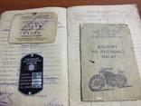Документы на мотоцикл ИЖ-49 с желтым госномером, фото №4