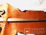 Меч на коже - Германия - 49 - 64 см. Копия, Предмет интерьера, фото №9