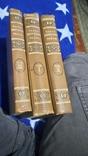 Кобзар в трех томах 1949 полный комплект редкое издания, фото №4