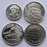 КрАЗ, На варті, УБД, Б. Хмельницький (4 монети з ролів)