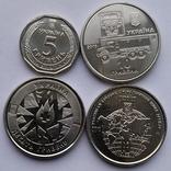 КрАЗ, На варті, УБД, Б. Хмельницький (4 монети з ролів) фото 2