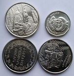 КрАЗ, На варті, УБД, Б. Хмельницький (4 монети з ролів) фото 4