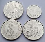 КрАЗ, На варті, УБД, Б. Хмельницький (4 монети з ролів) фото 5