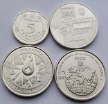 КрАЗ, На варті, УБД, Б. Хмельницький (4 монети з ролів) фото 8