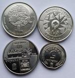 КрАЗ, На варті, УБД, Б. Хмельницький (4 монети з ролів) фото 11