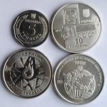 КрАЗ, На варті, УБД, Б. Хмельницький (4 монети з ролів) фото 12
