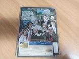 DVD Покровские ворота, фото №3