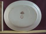 Блюдо Franz Sturtz Odessa. Фарфор Англия ХІХ век., фото №8