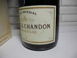 Шампанское MOET s CHANDON Brut Imperial ( France ), фото №4
