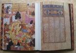 Миниатюры к произведениям Алишера Навои 15-19 вв., фото №5