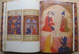Миниатюры к произведениям Алишера Навои 15-19 вв., фото №9