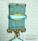 Награда масонов. Серебро. 1963 г., фото №5