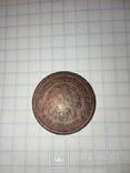 2 копейки 1901 г., фото №5