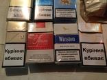 Сигареты, Табак Нептун и табак в банке., фото №4