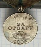 Медаль За Отвагу №1367258, фото №2