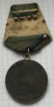 Медаль За Отвагу №1367258, фото №6