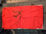 Флаг СССР с Биркой 80х160 см., фото №3