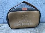 Аптечка СССР, фото №2