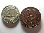 Две монеты, фото №2