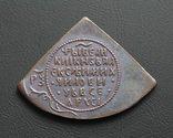 Полуполтинник 1654 года Алексей Михайлович (копия), фото №4