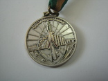 Медаль, фото №8