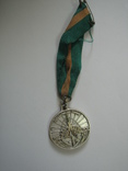 Медаль, фото №10