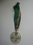 Медаль, фото №11