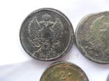 5 монет, фото №3