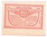 10 рублів 1919 Корпус Северной Армии, фото №3