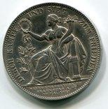 Бавария 1 талер 1871 года Победа Германии во Франко-прусской войне, фото №2