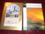 Книги., фото №3