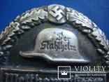 """Нагрудный знак организации"""" Стальной шлем"""" 1938г. КОПИЯ, фото №3"""