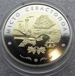 Місто Севастополь 5 грн. 2018 рік город Севастополь фото 2