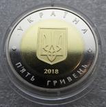 Місто Севастополь 5 грн. 2018 рік город Севастополь фото 4