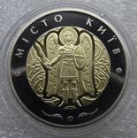 Місто Київ 5 грн. 2018 рік город Киев