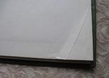 14.5 мм одиночная горно-вьючная зенитная установка. Альбом рисунков к руководству службы, фото №4