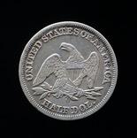 50 Центов 1858 О Сидящяя Свобода, США