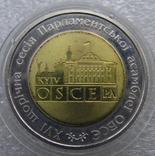 XVI сессия Парламентской ассамблеи ОБСЄ 5 грн. 2007 рік