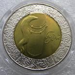 Бугай 5 грн. 2007 рік фото 1
