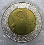 Бугай 5 грн. 2007 рік