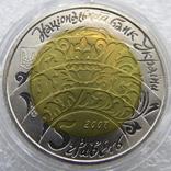 Бугай 5 грн. 2007 рік фото 3