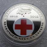 100 років утворення Товариства Червоного Хреста України 5 грн. 2018 рік фото 2