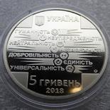 100 років утворення Товариства Червоного Хреста України 5 грн. 2018 рік фото 4