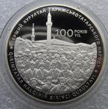 100-річчя першого Курултаю кримськотатарського народу 5 грн. 2017рік фото 3