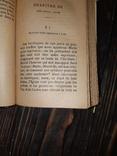 1876 Le Pouvoir de Marie - тройной золотой обрез, фото №4