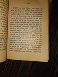 1876 Le Pouvoir de Marie - тройной золотой обрез, фото №5