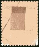 "Индокитай. Indochinese Postage Stamps Overprinted ""KOUANG-TCHEOU"", фото №3"
